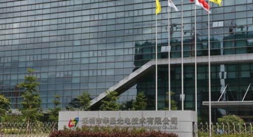 深圳华星光电有限公司