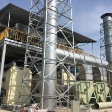 昆山硅烷处理系统