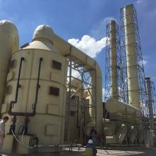 越南光伏酸碱废气处理