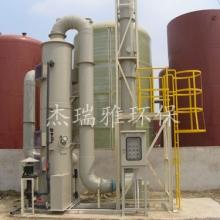 耐酸碱废气处理设备