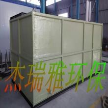 FRP方箱